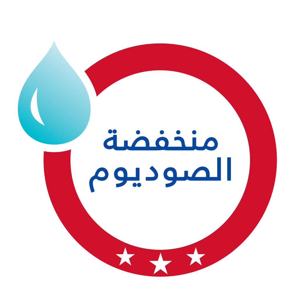 مياه قلوية في الامارات
